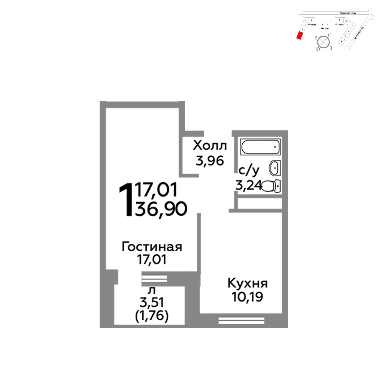 Продаётся 1-комнатная квартира в новостройке 35.9 кв.м. этаж 14/22 за 3 823 350 руб