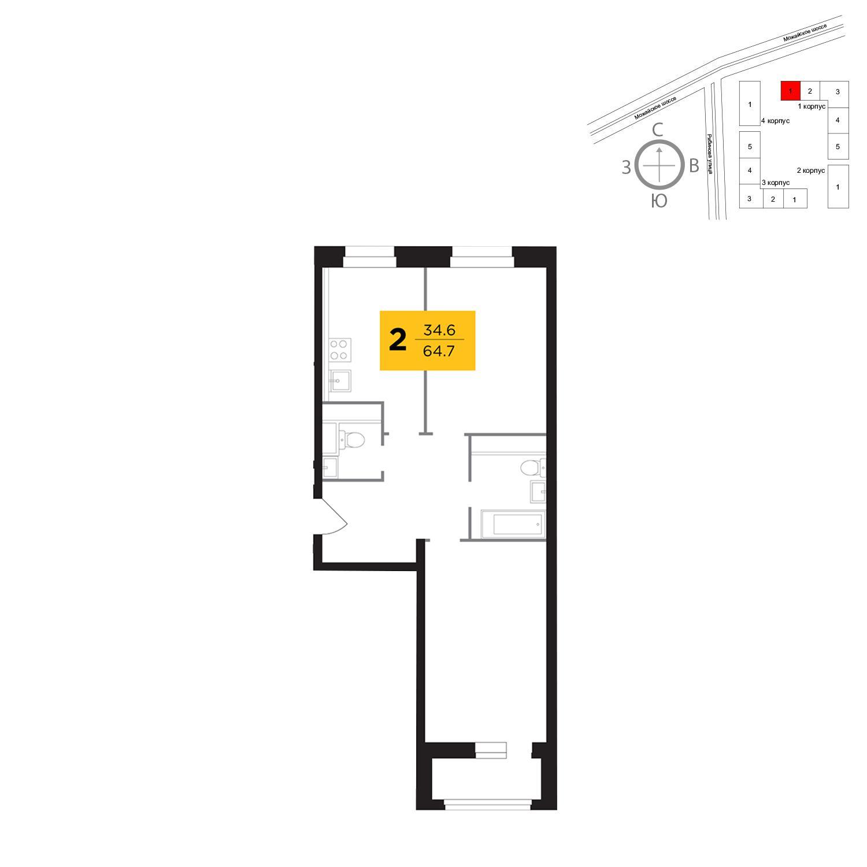 Продаётся 2-комнатная квартира в новостройке 64.7 кв.м. этаж 13/22 за 14 392 488 руб