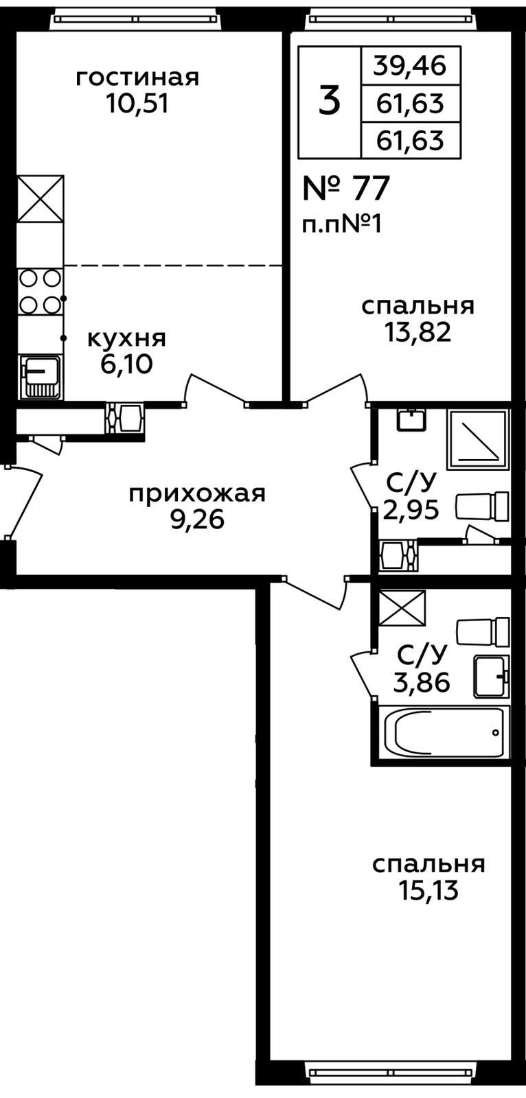 Продаётся 3-комнатная квартира в новостройке 61.6 кв.м. этаж 21/22 за 7 645 202 руб
