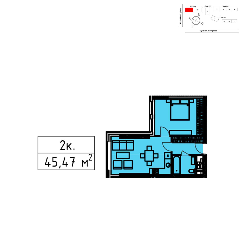 Продаётся 2-комнатная квартира в новостройке 45.5 кв.м. этаж 12/51 за 12 868 010 руб