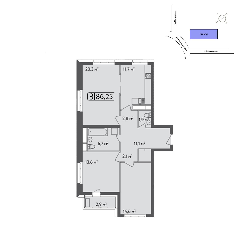 Продаётся 3-комнатная квартира в новостройке 86.7 кв.м. этаж 3/13 за 0 руб