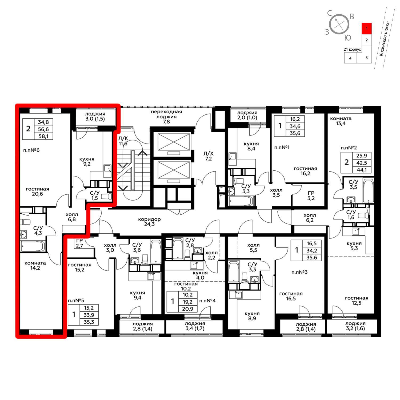 Продаётся 2-комнатная квартира в новостройке 58.1 кв.м. этаж 7/20 за 6 190 555 руб