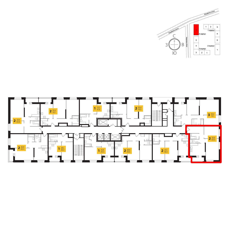 Продаётся 2-комнатная квартира в новостройке 63.0 кв.м. этаж 11/23 за 13 009 024 руб