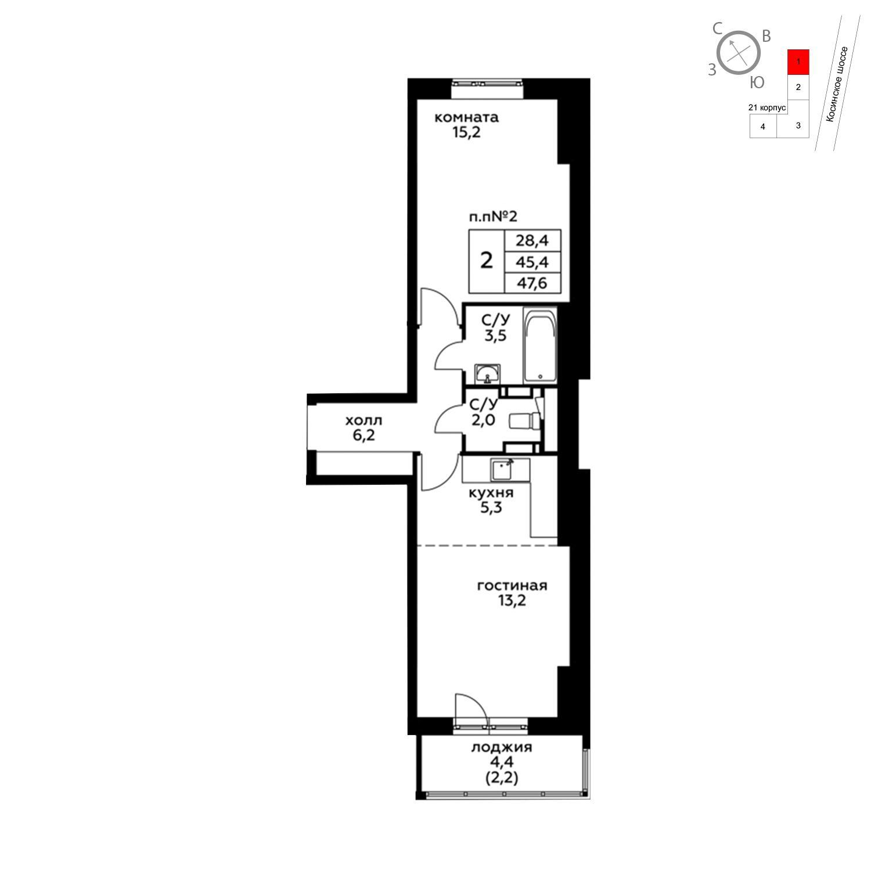 Продаётся 2-комнатная квартира в новостройке 47.6 кв.м. этаж 3/20 за 5 814 340 руб