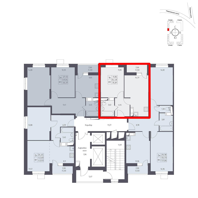 Продаётся 1-комнатная квартира в новостройке 35.8 кв.м. этаж 17/17 за 5 050 069 руб