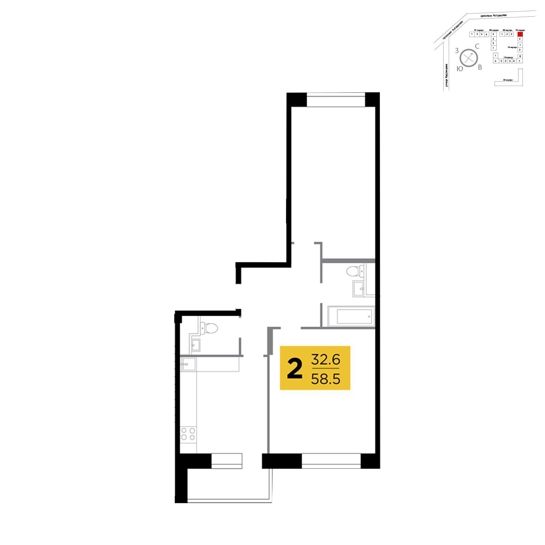 Продаётся 2-комнатная квартира в новостройке 58.5 кв.м. этаж 5/17 за 5 662 800 руб