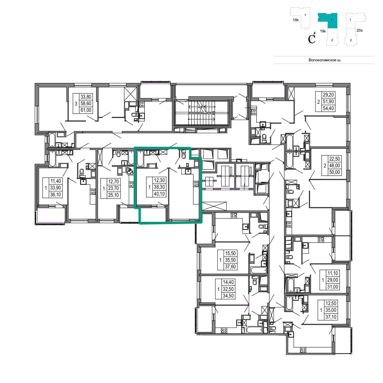 Продаётся 1-комнатная квартира в новостройке 40.1 кв.м. этаж 9/21 за 4 792 168 руб