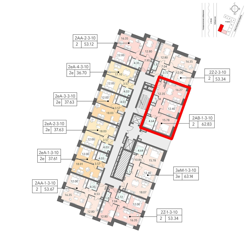 Продаётся 2-комнатная квартира в новостройке 63.1 кв.м. этаж 3/16 за 15 434 260 руб