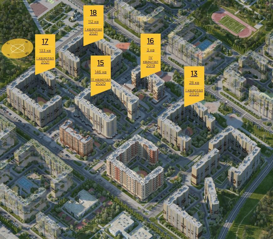Продаётся 2-комнатная квартира в новостройке 53.3 кв.м. этаж 2/16 за 3 600 361 руб