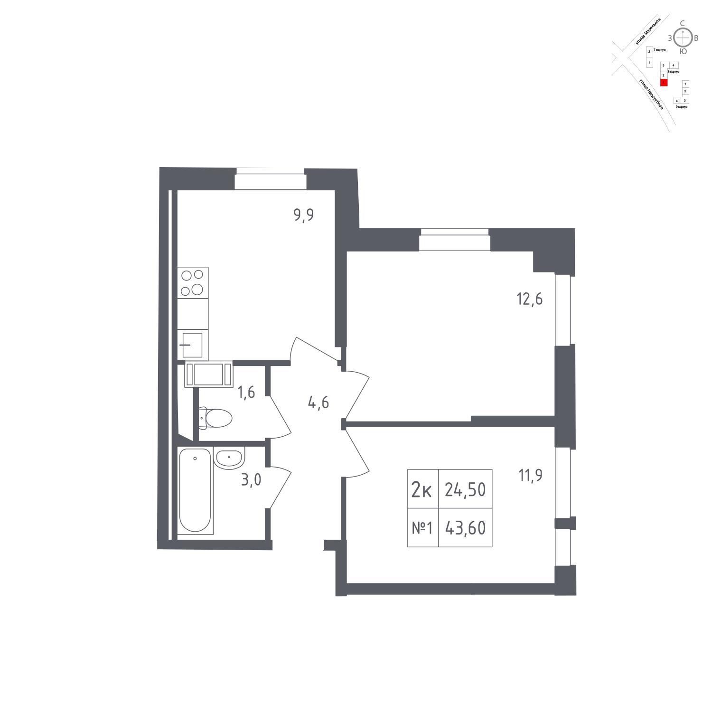 Продаётся 2-комнатная квартира в новостройке 43.6 кв.м. этаж 10/23 за 6 569 906 руб