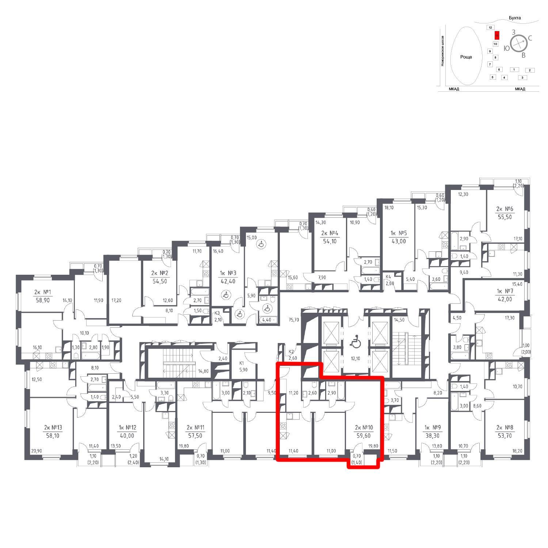 Продаётся 2-комнатная квартира в новостройке 59.6 кв.м. этаж 16/33 за 0 руб