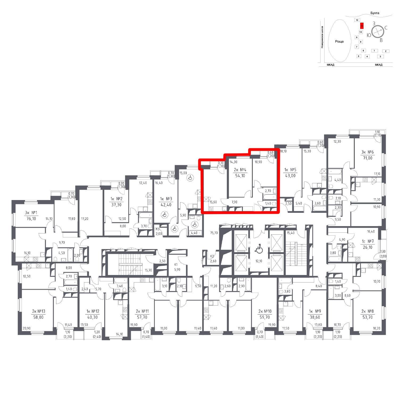 Продаётся 2-комнатная квартира в новостройке 54.1 кв.м. этаж 26/33 за 0 руб