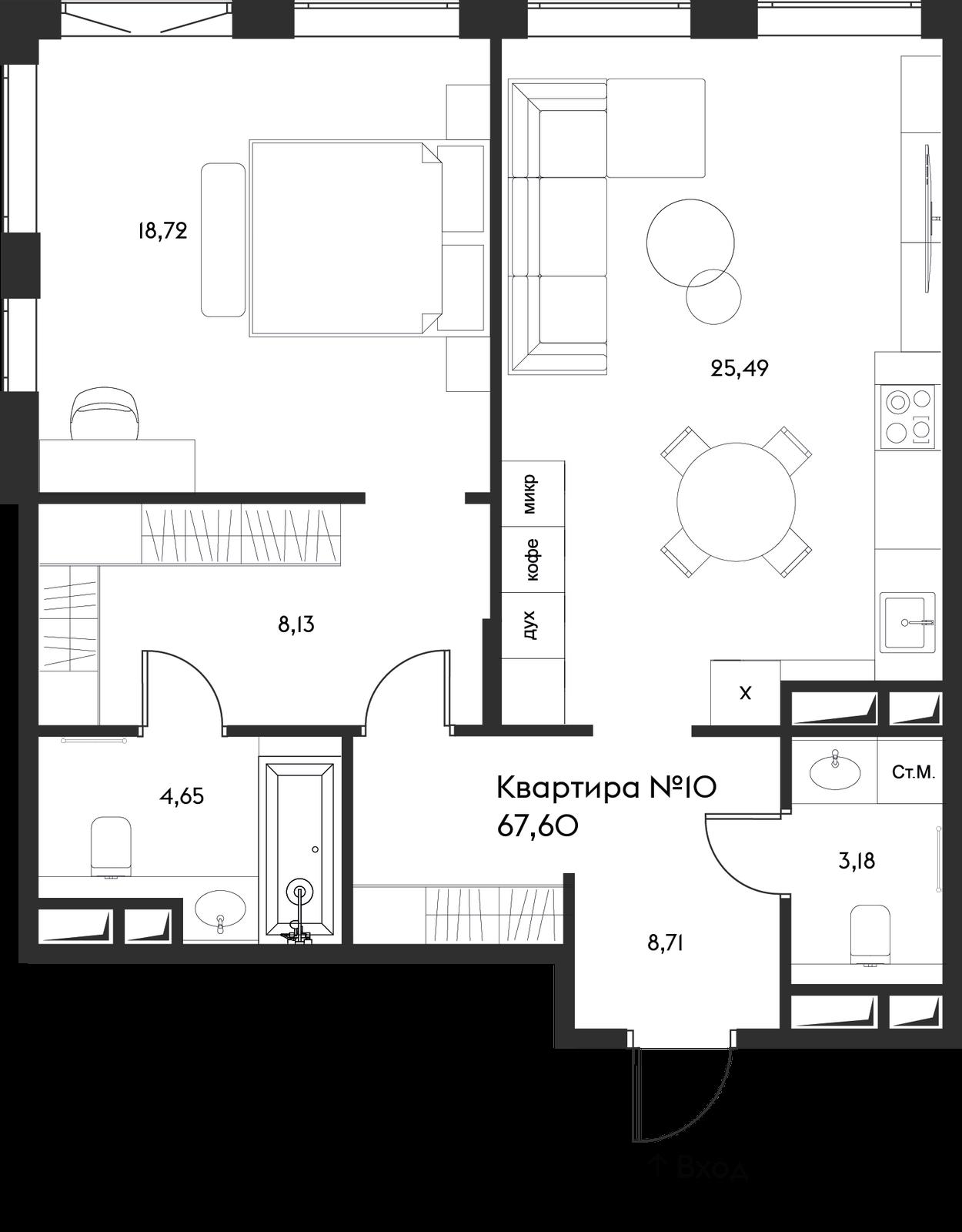 Продаётся 1-комнатная квартира в новостройке 67.6 кв.м. этаж 5/17 за 39 582 056 руб