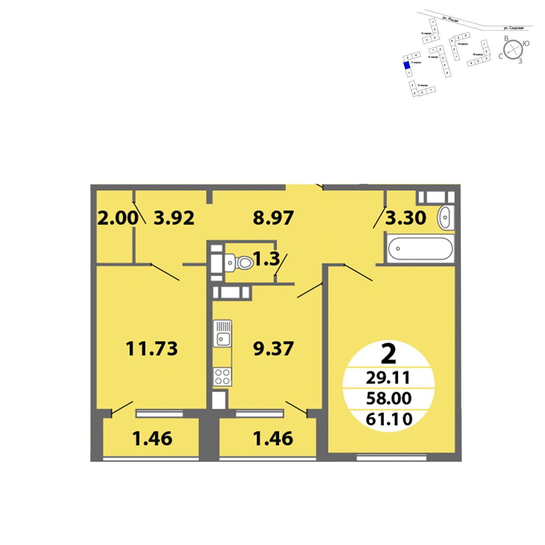 Продаётся 2-комнатная квартира в новостройке 61.1 кв.м. этаж 2/4 за 6 091 670 руб