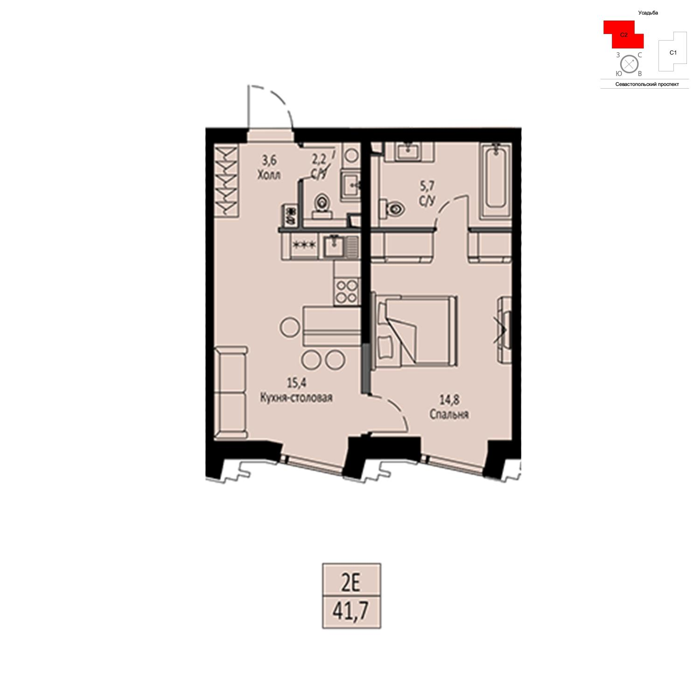 Продаётся  квартира-студия 41.7 кв.м. этаж 24/42 за 15 249 690 руб