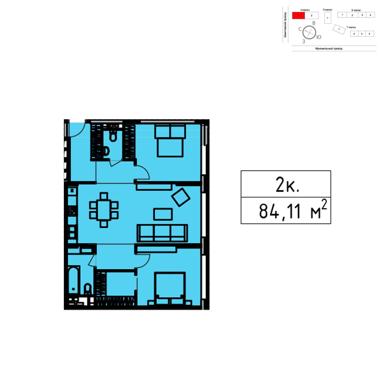 Продаётся 2-комнатная квартира в новостройке 84.1 кв.м. этаж 41/51 за 25 653 550 руб