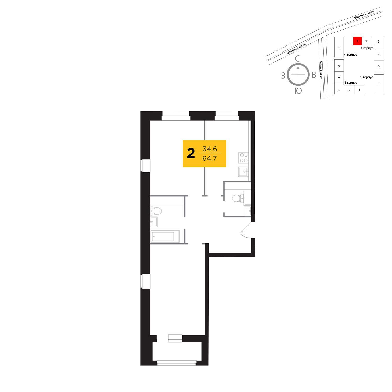 Продаётся 2-комнатная квартира в новостройке 64.7 кв.м. этаж 2/22 за 13 343 602 руб