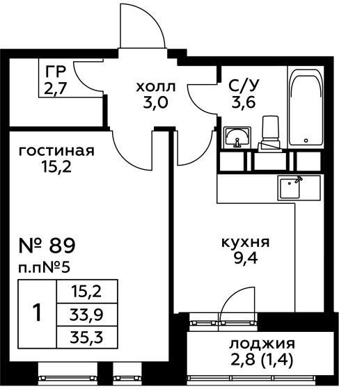 Продаётся 1-комнатная квартира в новостройке 35.3 кв.м. этаж 16/20 за 4 564 290 руб