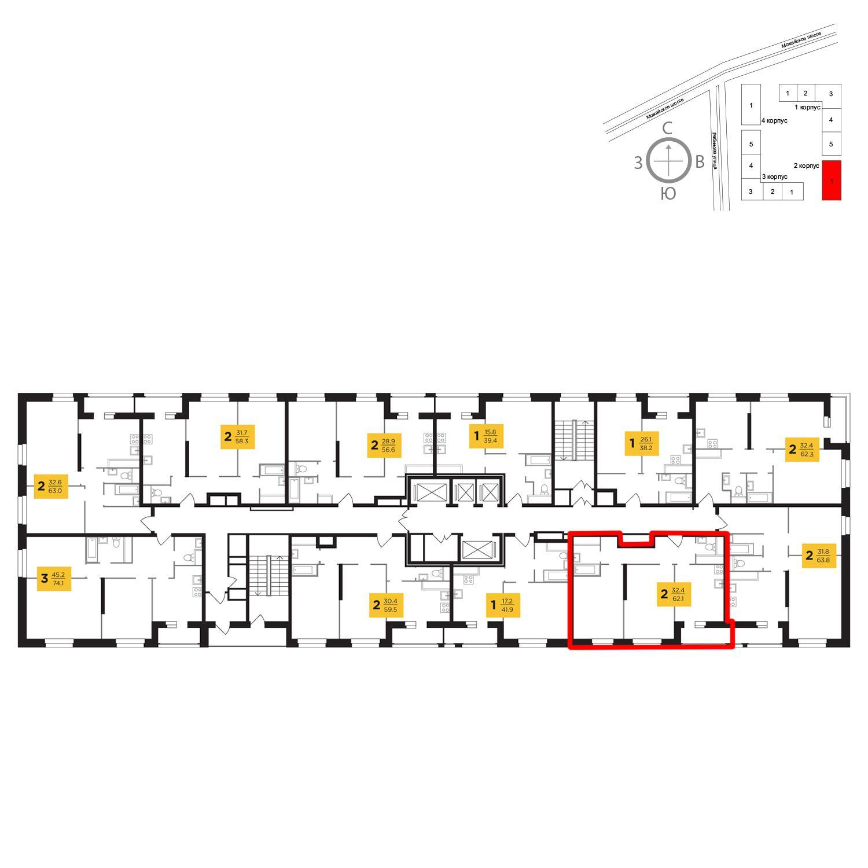Продаётся 2-комнатная квартира в новостройке 62.1 кв.м. этаж 13/23 за 14 186 972 руб