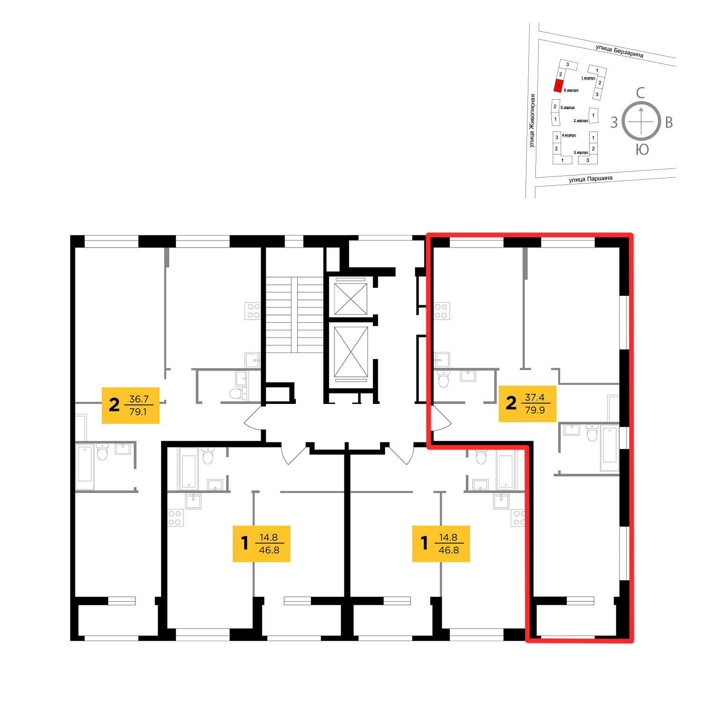 Продаётся 2-комнатная квартира в новостройке 79.9 кв.м. этаж 3/20 за 27 241 200 руб