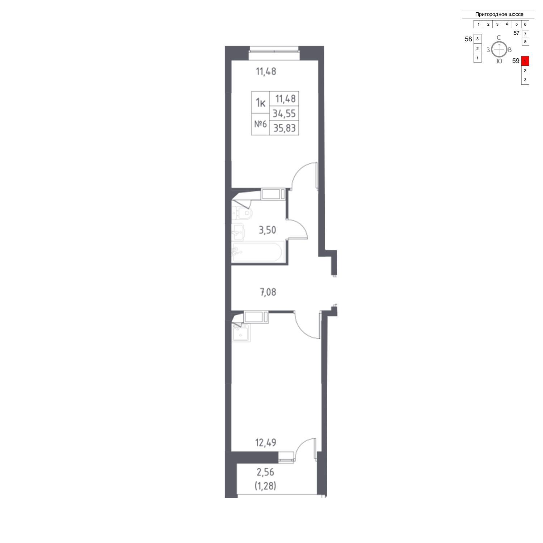 Продаётся 1-комнатная квартира в новостройке 35.8 кв.м. этаж 13/17 за 4 478 857 руб