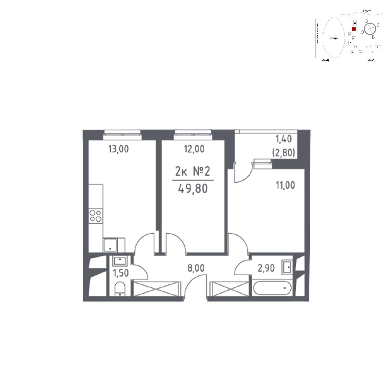 Продаётся 2-комнатная квартира в новостройке 49.8 кв.м. этаж 30/32 за 10 458 498 руб