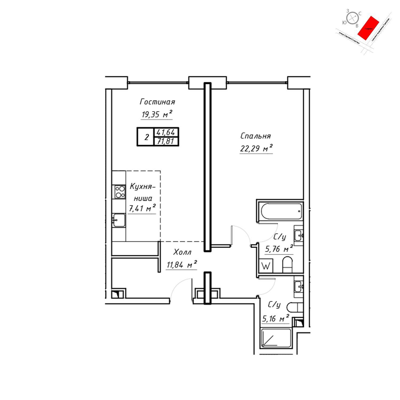 Продаётся  квартира-студия 72.6 кв.м. этаж 12/19 за 29 036 000 руб