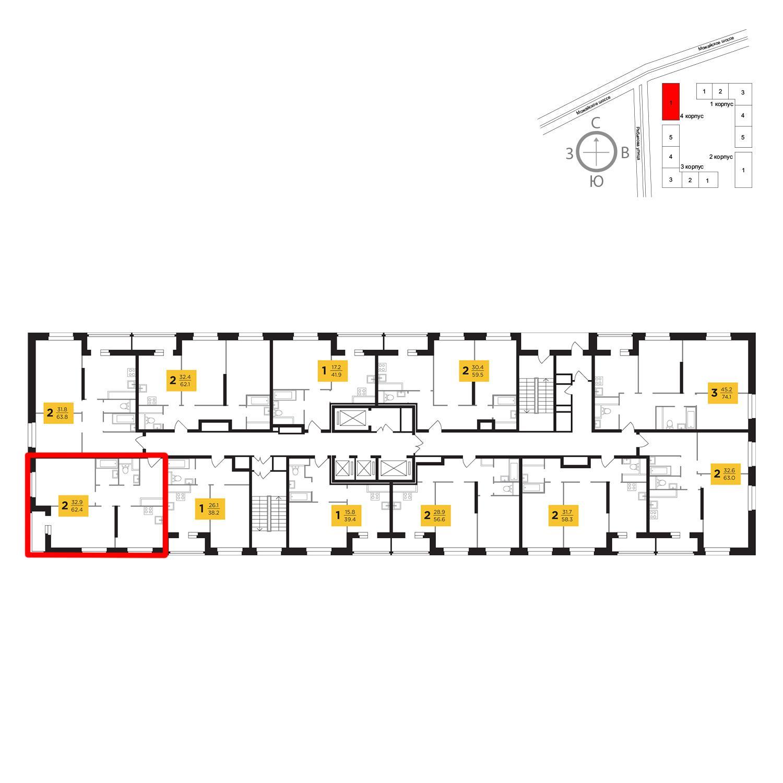 Продаётся 2-комнатная квартира в новостройке 62.4 кв.м. этаж 20/23 за 12 539 831 руб
