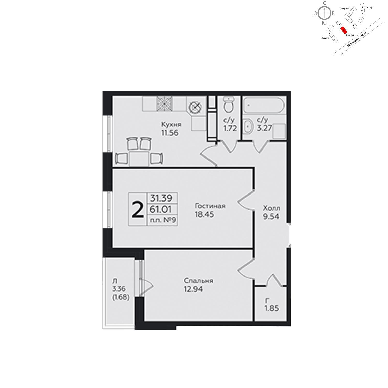 Продаётся 2-комнатная квартира в новостройке 60.7 кв.м. этаж 3/14 за 11 657 435 руб