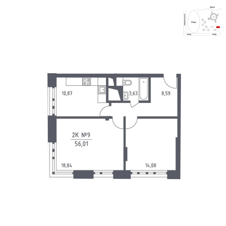 Продаётся 2-комнатная квартира в новостройке 62.7 кв.м. этаж 33/33 за 9 660 126 руб