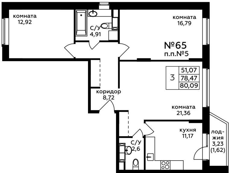 Продаётся 3-комнатная квартира в новостройке 80.1 кв.м. этаж 14/17 за 9 506 683 руб