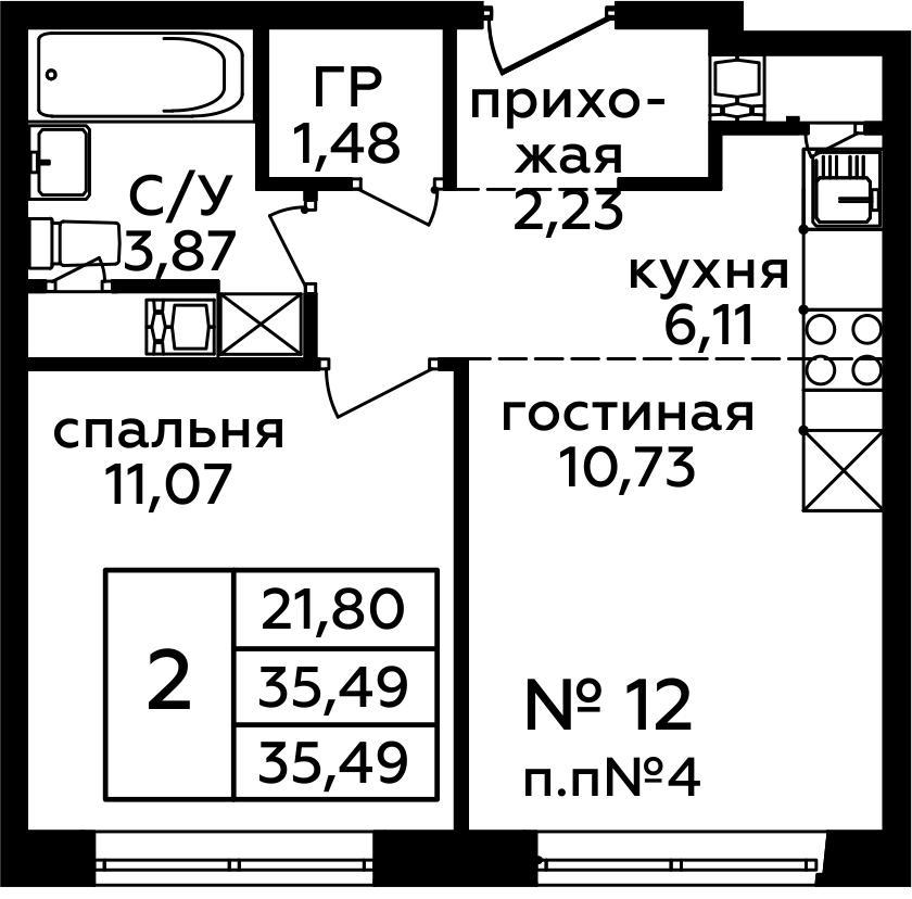 Продаётся 2-комнатная квартира в новостройке 35.5 кв.м. этаж 3/21 за 5 009 414 руб