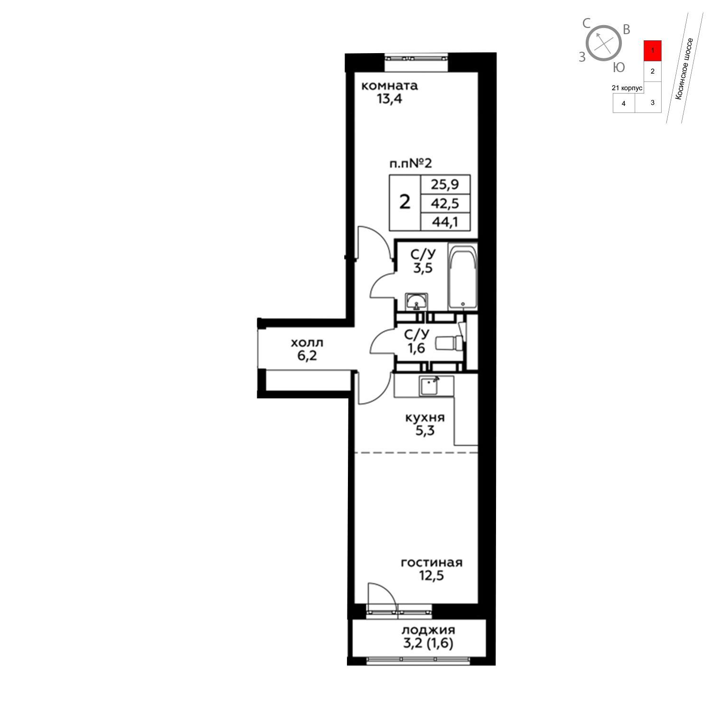 Продаётся 2-комнатная квартира в новостройке 44.1 кв.м. этаж 13/20 за 5 510 295 руб