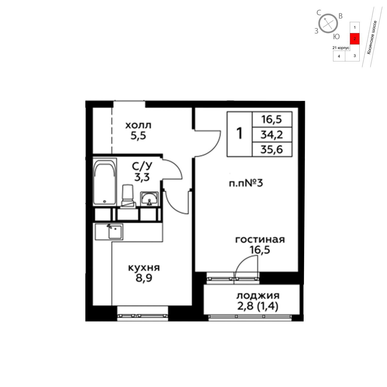 Продаётся 1-комнатная квартира в новостройке 35.6 кв.м. этаж 20/20 за 4 674 280 руб