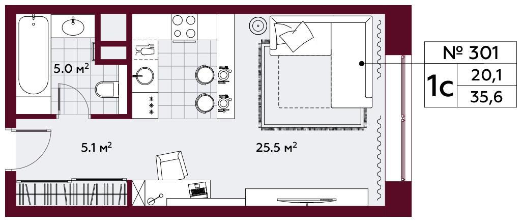 Продаётся  квартира-студия 35.6 кв.м. этаж 9/10 за 16 383 120 руб