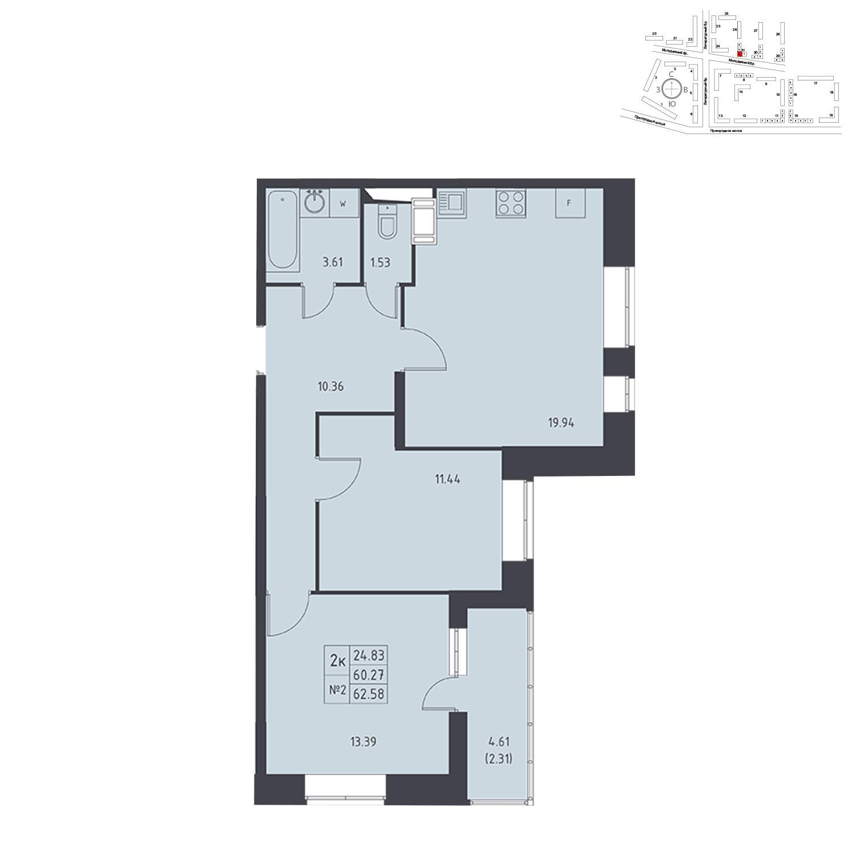 Продаётся 2-комнатная квартира в новостройке 61.8 кв.м. этаж 5/17 за 6 593 442 руб
