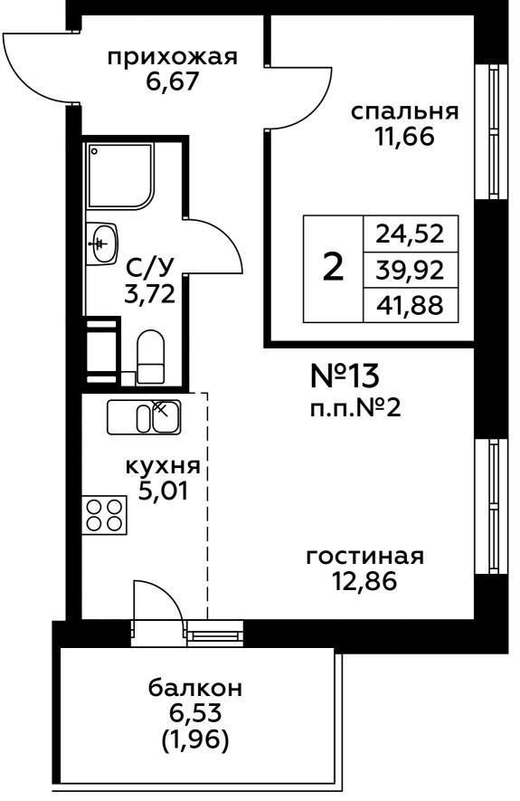 Продаётся  квартира-студия 30.3 кв.м. этаж 3/8 за 4 441 980 руб