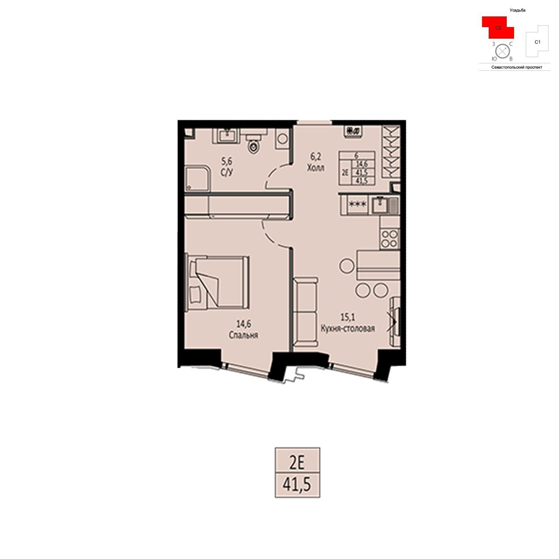 Продаётся  квартира-студия 41.5 кв.м. этаж 37/42 за 15 965 050 руб