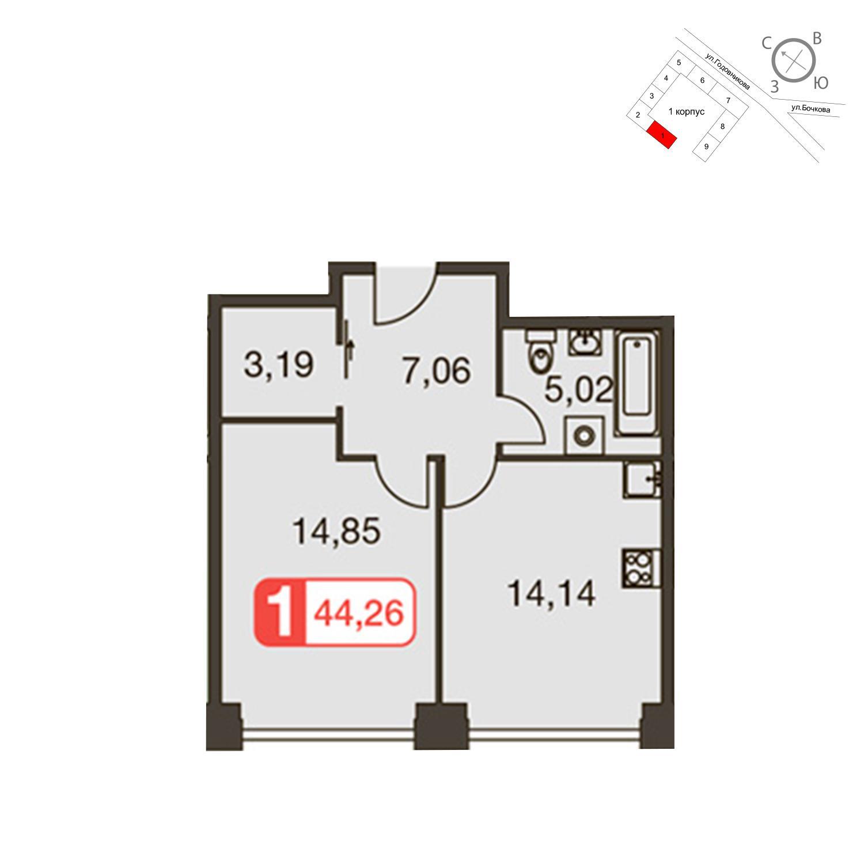Продаётся 1-комнатная квартира в новостройке 44.3 кв.м. этаж 25/35 за 10 932 220 руб