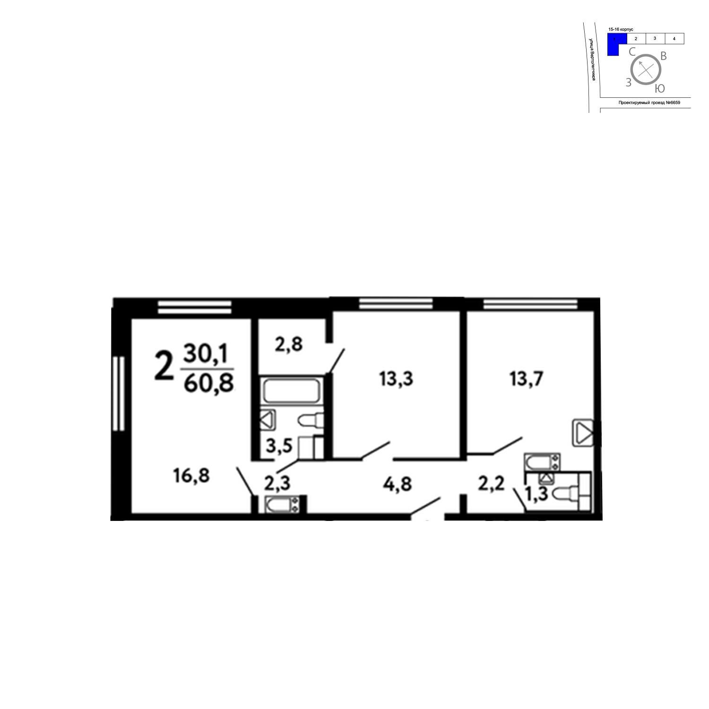 Продаётся 2-комнатная квартира в новостройке 60.8 кв.м. этаж 13/17 за 7 289 920 руб