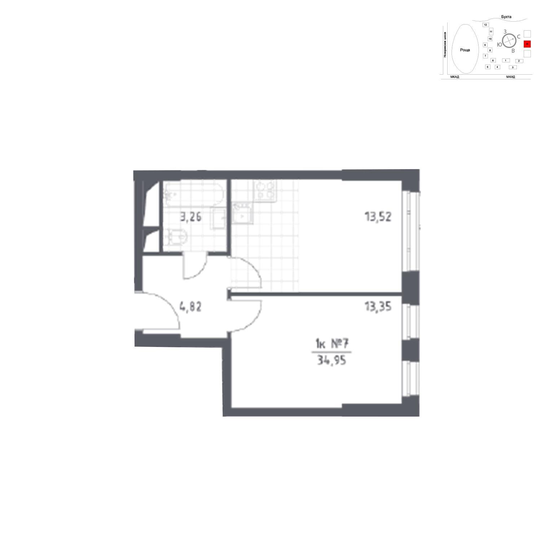 Продаётся 1-комнатная квартира в новостройке 35.0 кв.м. этаж 9/31 за 5 465 027 руб