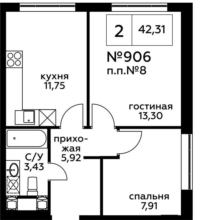 Продаётся 2-комнатная квартира в новостройке 42.3 кв.м. этаж 21/27 за 7 719 460 руб