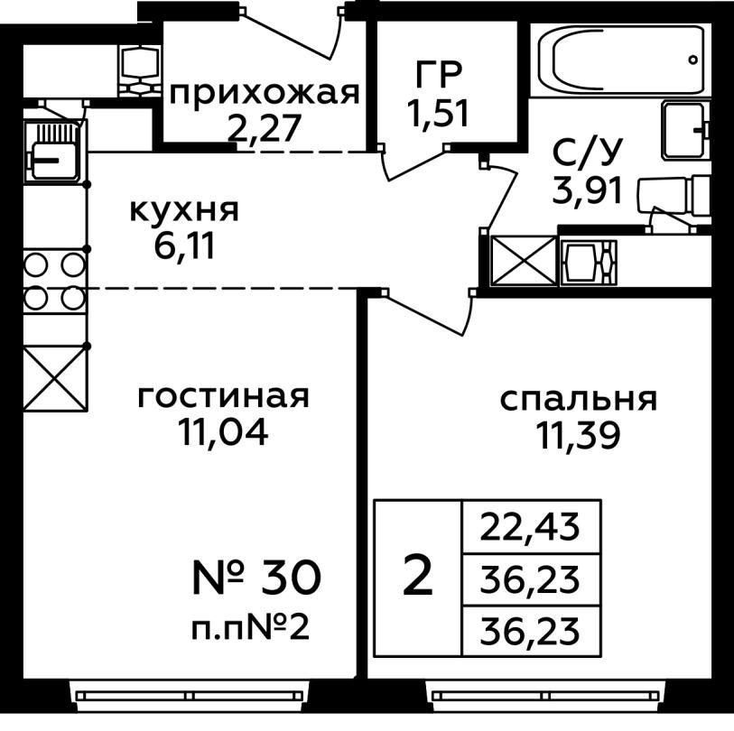Продаётся 2-комнатная квартира в новостройке 36.2 кв.м. этаж 9/22 за 5 430 877 руб