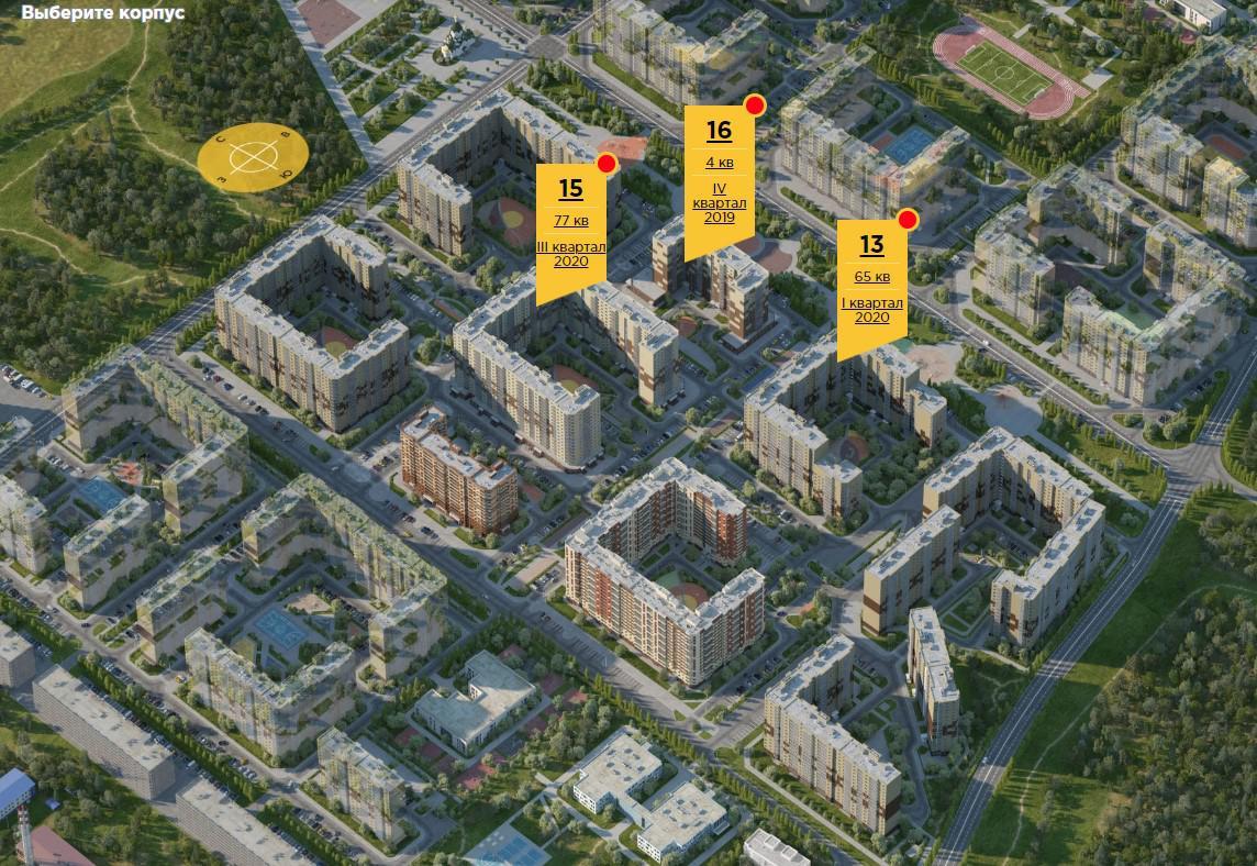 Продаётся 3-комнатная квартира в новостройке 57.9 кв.м. этаж 12/14 за 7 385 023 руб