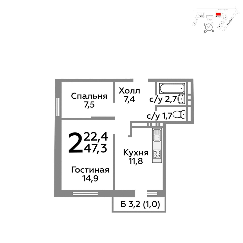 Продаётся 2-комнатная квартира в новостройке 47.0 кв.м. этаж 15/22 за 5 201 210 руб