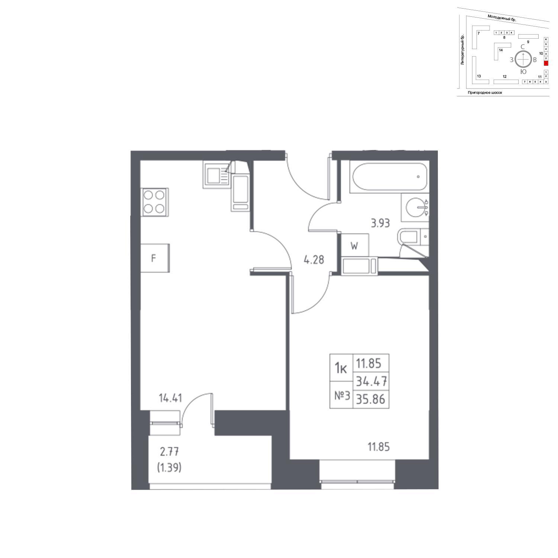 Продаётся 1-комнатная квартира в новостройке 35.9 кв.м. этаж 8/17 за 0 руб