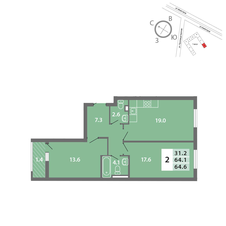 Продаётся 2-комнатная квартира в новостройке 64.4 кв.м. этаж 19/19 за 18 068 976 руб