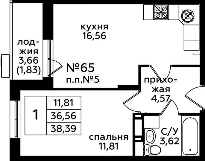 Продаётся 1-комнатная квартира в новостройке 38.4 кв.м. этаж 8/17 за 7 119 426 руб