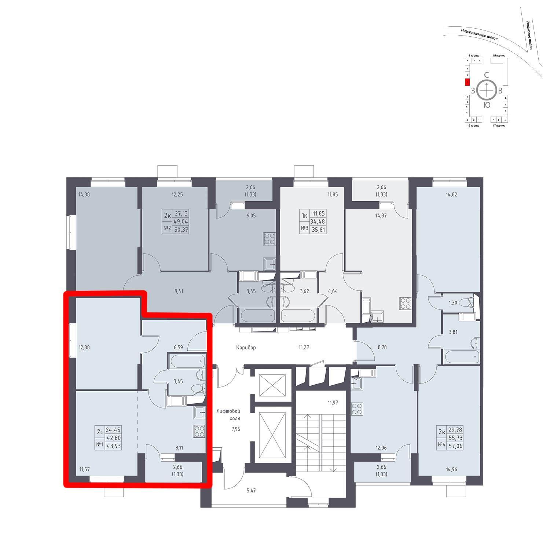 Продаётся 2-комнатная квартира в новостройке 43.9 кв.м. этаж 14/17 за 5 637 581 руб