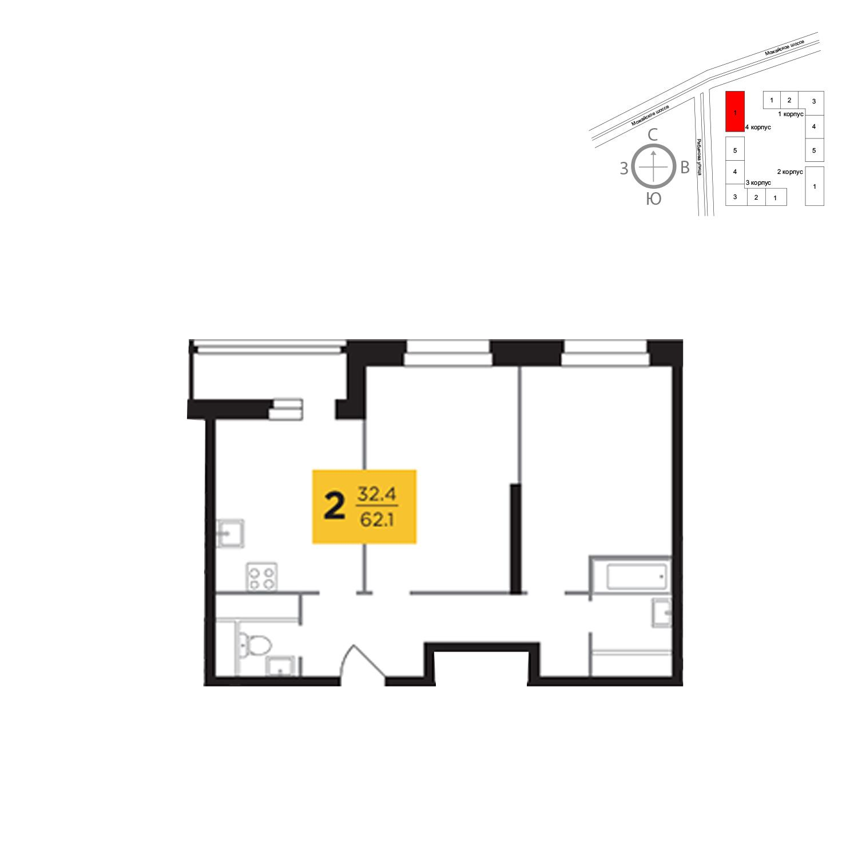 Продаётся 2-комнатная квартира в новостройке 62.1 кв.м. этаж 4/23 за 12 783 338 руб